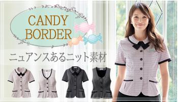医療事務【CANDY BORDER】ニュアンスあるニット素材
