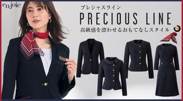 ホテルプランナー【Precious Line】上品エレガントなおもてなしスタイル