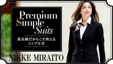 外勤営業【NIKKE MIRAITO】Premium Simple Suits最高級だからこそ映えるシンプル美