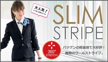 外勤営業【Cool Stripe】伸びやかな360℃ストレッチ!