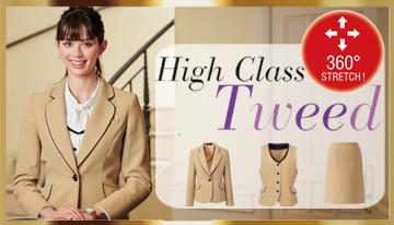 結婚式場スタッフ【High Class Tweed】360℃ストレッチ!