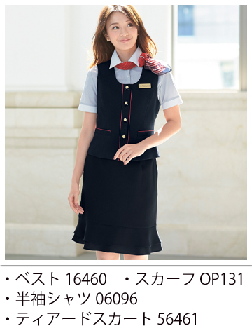 バスガイドの方にお勧めの制服です。